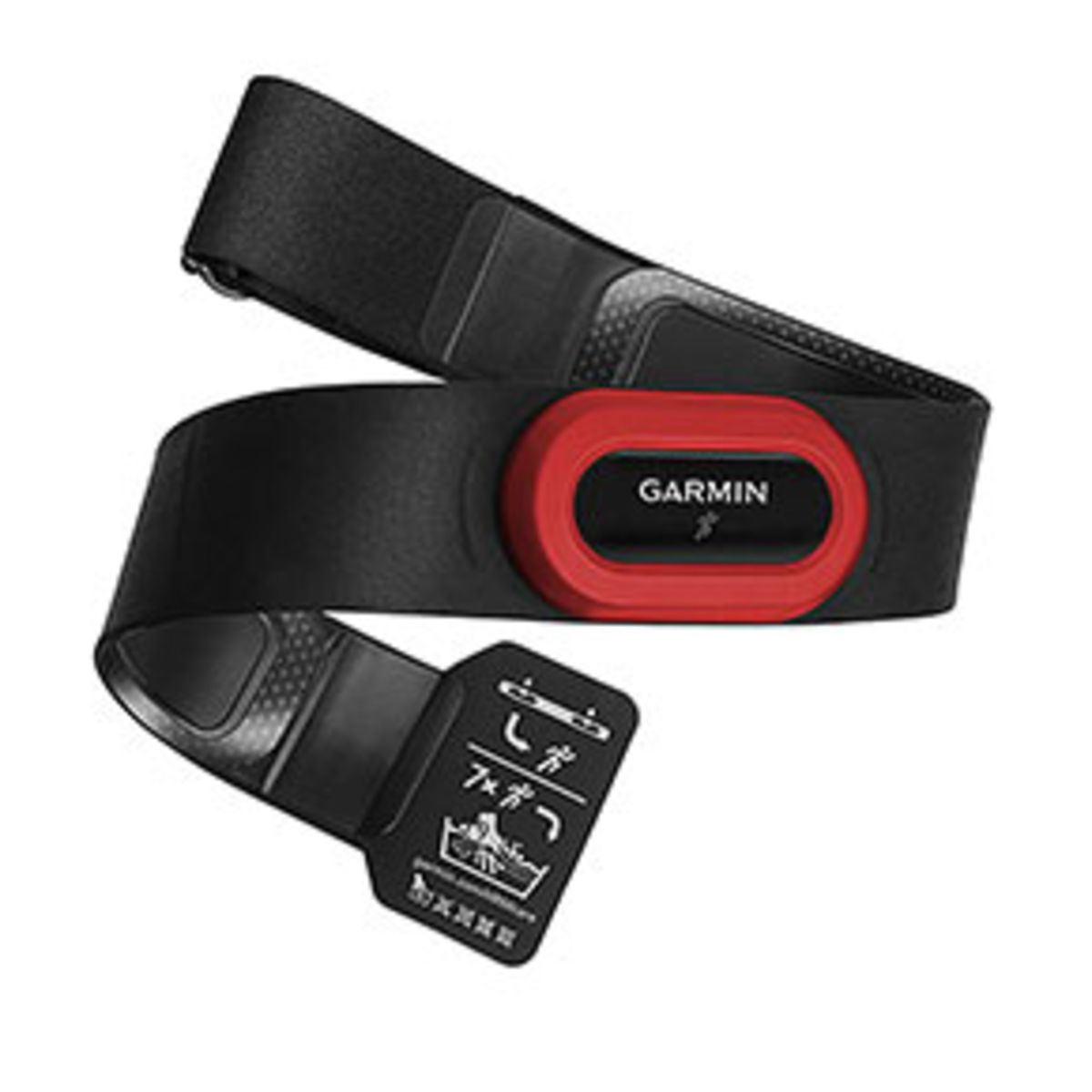 HRM Run heart rate chest strap